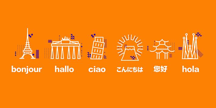 Bollywood Wallpaper Languageen: Tutoriel Text Mining Avec Talend : Détecter La Langue D'un